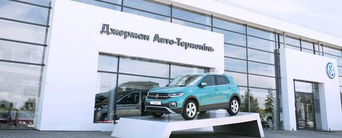 Джерман Авто-Тернопіль   офіційний дилер Volkswagen